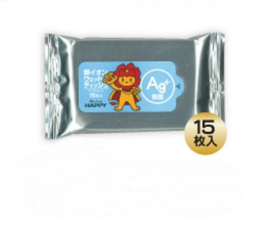 日本製 べとつきがなくすっきりとした拭き上がり ブランド激安セール会場 ノンアルコール 無香料 2個セット メール便送料無料 携帯用 除菌 銀イオン 1000円ポッキリ 再再販 happyバージョン ウェットティッシュ Ag 15枚入り