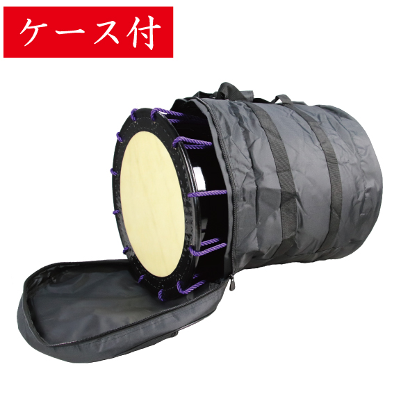 かつぎ桶胴太鼓1.6尺(紫紐)ケース(ナイロン製)付き