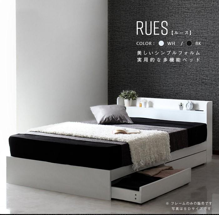 RUES【ルース】ベッドフレーム クイーンサイズ