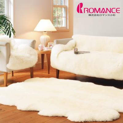 [全商品P5倍]天然羊毛の優れた機能を味わうムートンフリース[4.5匹もの]約150×130cm 株式会社ロマンス小杉