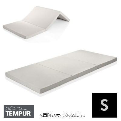 正規品テンピュール フトン シンプル シングル S 約95×195×6cm 3分割で収納に便利厚さ6cmでもより良い寝ごこち 清涼感が気持ち良いカバー付 2年間メーカー保証付[大型個別送料]