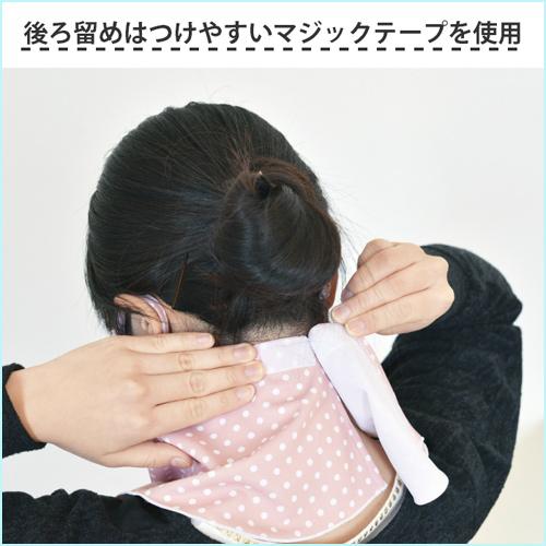 附带uv cut口罩面罩点耳朵覆盖物的脸覆盖物颈覆盖物不不舒服的脸头颈耳朵的防晒霜紫外线对策guzzuyakenu[M班次1/3]]
