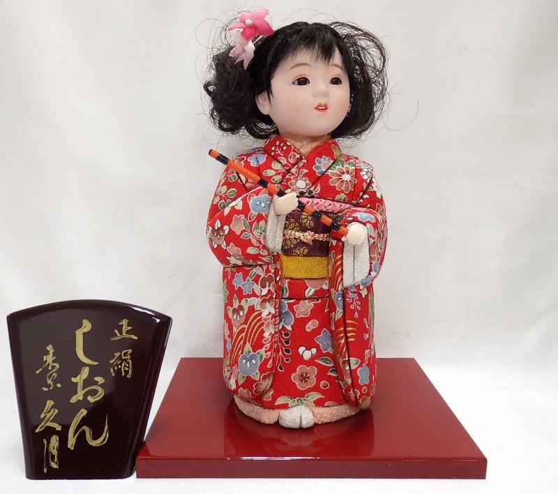 評価 業界のトップブランド 当店限定販売 久月作 日本人形 現代木目込人形 正絹 しおん Japanese doll 笛
