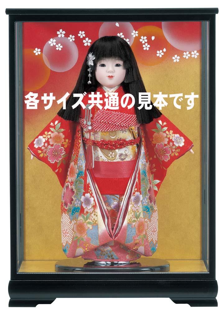送料無料 人形用ガラスケース 人形用空ケース 絵付き ※本ページはガラスケースのみでの販売です。お写真のお人形・木札は付いておりません。 ※平安豊久の市松人形ですと12号、13号サイズ用のケースとなります。(一部、例外もあります。)