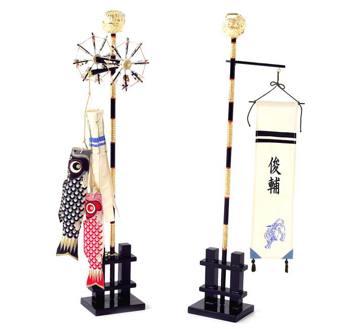 suzukatu rakuten global market hara takashi zhuzhou may doll