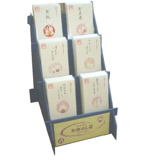 和紙熨斗袋 のし袋セット なごみうさぎ 和紙のし袋6種×10枚 小粋BOX・陳列ボックスセット POP付き