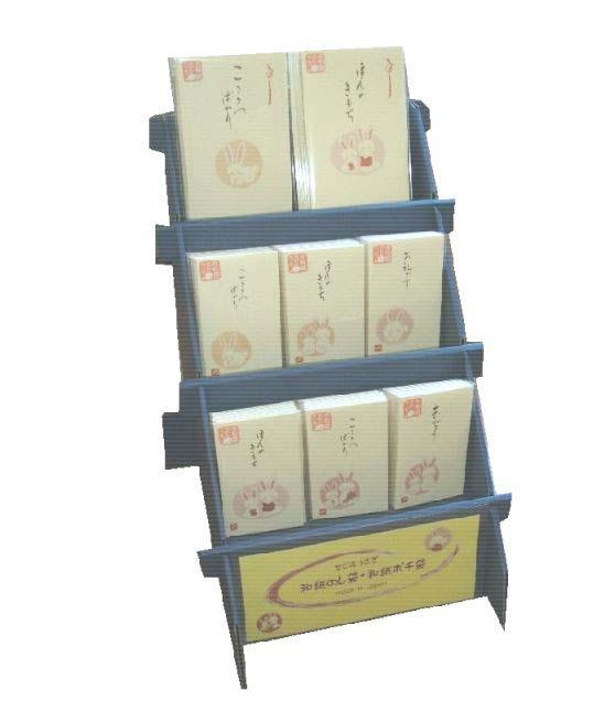 和紙熨斗袋 のし・ポチ袋セット なごみうさぎ 和紙のし袋2種×10枚、和紙ポチ袋6種×10枚 小粋BOX・陳列ボックスセット POP付き