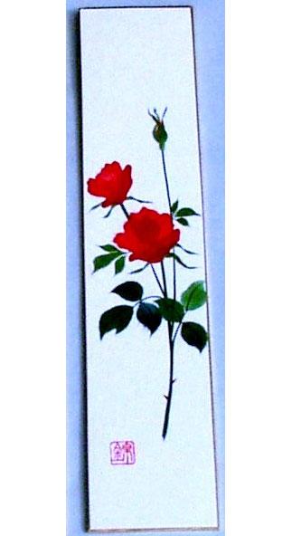 プレゼント ギフト 期間限定送料無料 贈り物 贈答品にもおススメです 趣味と生活 日本製 たんざく 日本画 四季折々のちぎり絵 貼り絵短冊シリーズ 夏 薔薇 バラ 花言葉:尊敬 愛情 おみやげにもお勧めです 美 〉 紙製品 嫉妬 伝統工芸品 外国人へのお土産 〈日本の伝統品 手工芸作品 和のインテリア 購入 愛 可憐 海外旅行 和風