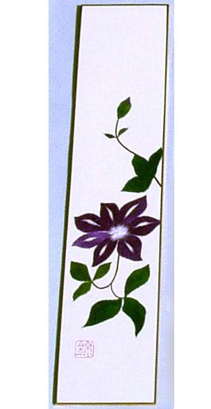 プレゼント ギフト 贈り物 贈答品にもおススメです 趣味と生活 日本製 たんざく 割引 日本画 四季折々のちぎり絵 貼り絵短冊シリーズ 春~夏 鉄線花 てっせん 花言葉:高潔 たくらみ おみやげにも〉 美しい心 紙製品 旅行のお土産 出色 手工芸作品 〈日本の伝統品 旅人の喜び 和のインテリア 精神的な美しさ 伝統工芸品