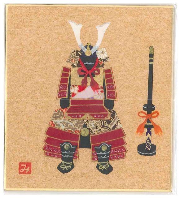 趣味と生活 スタンド付き小色紙 セール 日本図画 季節 四季折々のちぎり絵 端午の節句 かっちゅう 貼り絵シリーズ 舗 5月5日の甲冑 子供の日