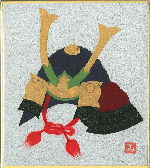 趣味と生活 スタンド付き小色紙 日本図画 安心と信頼 季節 四季折々のちぎり絵 貼り絵シリーズ 端午の節句 子供の日 5月5日 御兜 五月人形 入手困難 かぶと
