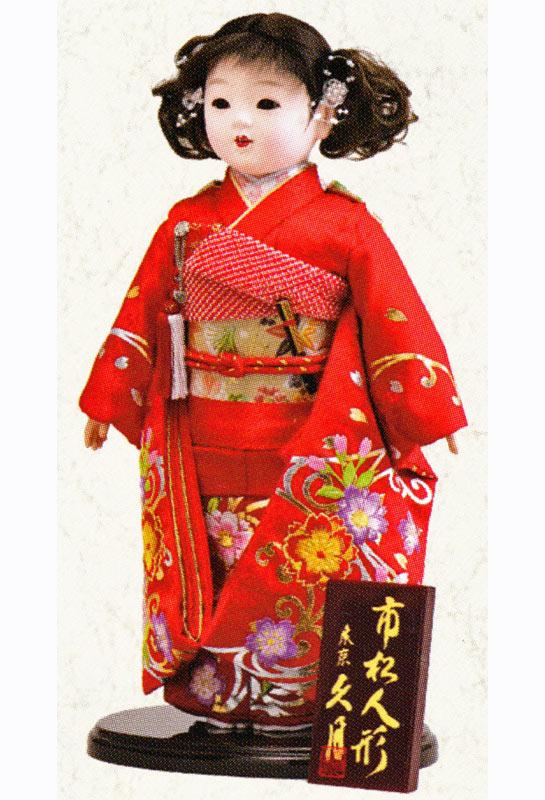 送料無料 久月作 市松人形 いちまさん 正絹金彩友禅 〈東京久月 人形の久月市松人形 いちまつにんぎょう 日本人形 和人形 和服衣装着人形 伝統人形 衣裳着人形 衣装着人形 節句人形 女の子のお人形 雛人形脇飾り 次女・三女・四女 日本の伝統工芸品〉