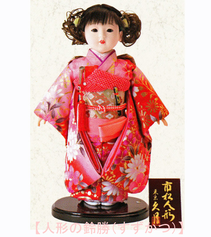 送料無料 久月作 市松人形 いちまさん 金彩友禅 〈東京久月 人形の久月市松人形 いちまつにんぎょう 日本人形 和人形 和服衣装着人形 伝統人形 衣裳着人形 衣装着人形 節句人形 女の子のお人形 雛人形脇飾り 次女・三女・四女 日本の伝統工芸品 鈴勝すずかつ〉
