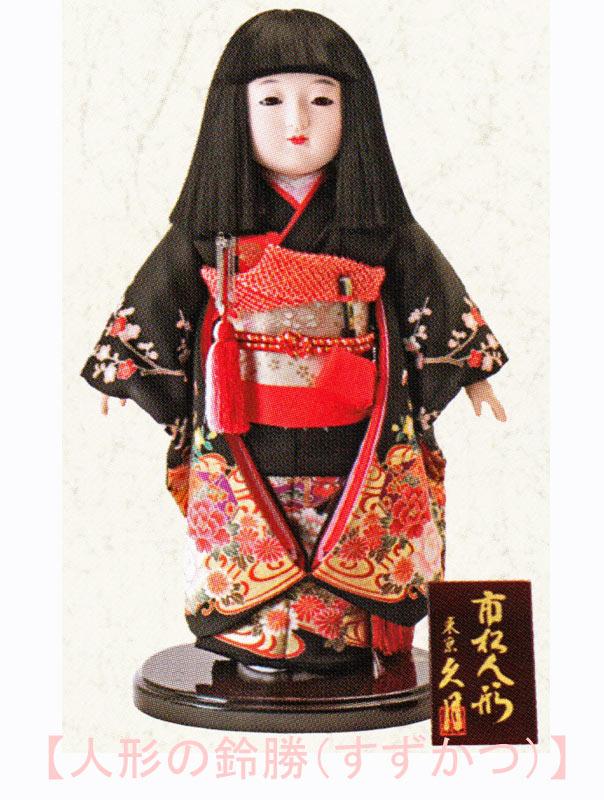 送料無料 久月作 市松人形 いちまさん 友禅 〈東京久月 人形の久月市松人形 いちまつにんぎょう 日本人形 和人形 和服衣装着人形 伝統人形 衣裳着人形 衣装着人形 節句人形 女の子のお人形 雛人形脇飾り 次女・三女・四女 日本の伝統工芸品 鈴勝すずかつ〉