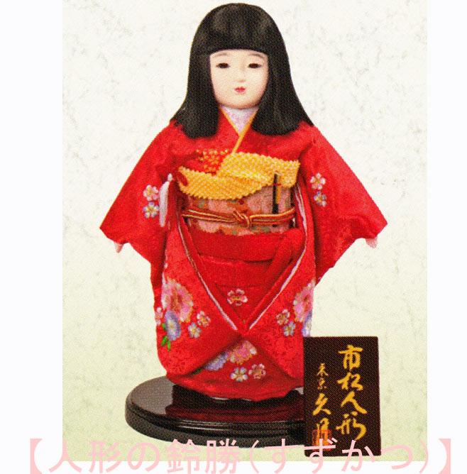 送料無料 久月作 市松人形 いちまさん 刺繍 〈東京久月 人形の久月市松人形 いちまつにんぎょう 日本人形 和人形 和服衣装着人形 和装人形 伝統人形 衣裳着人形 衣装着人形 着物人形 女の子のお人形 おにんぎょう 伝統工芸品 人形の鈴勝(すずかつ)通販〉