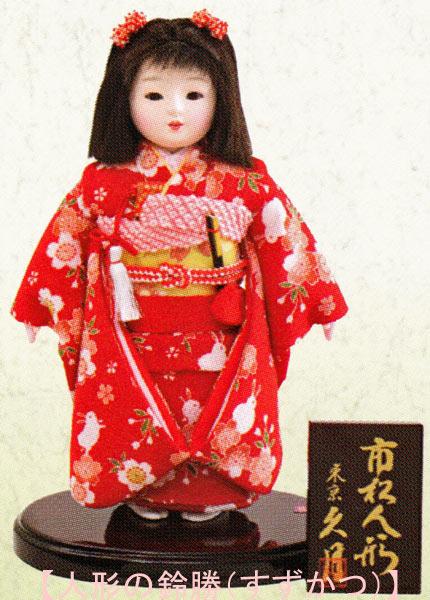 送料無料 久月作 市松人形 いちまさん ちりめん友禅 〈東京久月 人形の久月市松人形 いちまつにんぎょう 日本人形 和人形 和服衣装着人形 和装人形 伝統人形 衣裳着人形 衣装着人形 着物人形 女の子のお人形 おにんぎょう 伝統工芸品 人形の鈴勝すずかつ通販〉