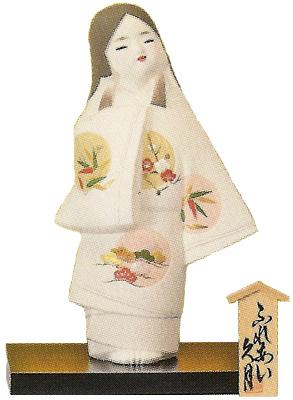 久月作 博多人形 ふれあい 〈日本人形 はかたにんぎょう 和のインテリア・置物 日本の伝統品 海外・外国への贈り物・プレゼントにもおススメです! 通販〉