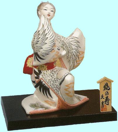 送料無料 久月作 博多人形 鶴の寿 〈日本人形 はかたにんぎょう 和のインテリア・置物 日本の伝統品 海外・外国への贈り物・プレゼントにもおススメです! 通販〉