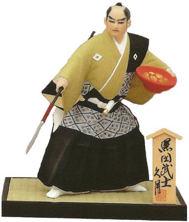 久月作 博多人形 黒田武士(大) 〈日本人形 はかたにんぎょう 和のインテリア・置物 日本の伝統品 海外・外国への贈り物・プレゼントにもおススメです! 通販〉