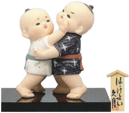 久月作 博多人形 はっけよい 〈日本人形 はかたにんぎょう 和のインテリア・置物 日本の伝統品 海外・外国への贈り物・プレゼントにもおススメです! 通販〉