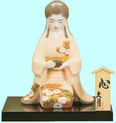 送料無料 久月作 博多人形 心 〈日本人形 はかたにんぎょう 和のインテリア・置物 日本の伝統品 海外・外国への贈り物・プレゼントにもおススメです! 通販〉