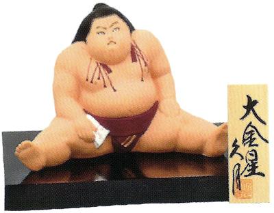 久月作 博多人形 大金星 〈日本人形 はかたにんぎょう 和のインテリア・置物 日本の伝統品 海外・外国への贈り物・プレゼントにもおススメです! 通販〉