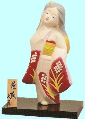 久月作 博多人形 花衣 〈日本人形 はかたにんぎょう 和のインテリア・置物 日本の伝統品 海外・外国への贈り物・プレゼントにもおススメです! 通販〉