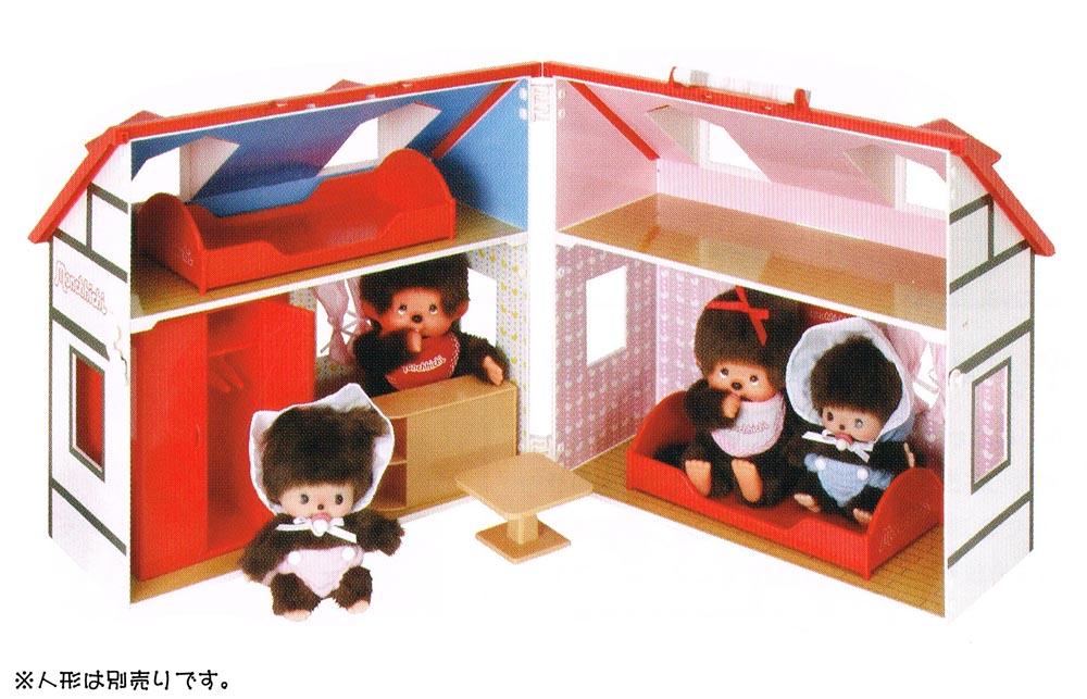 モンチッチ ぬいぐるみ プレイハウス Play House モンチッチでおままごとあそび 〈Monchhichi もんちっち キャラクター縫い包み 縫いぐるみ ヌイグルミ 通販〉 モンチッチ・ベビッチッチは別売りになります。