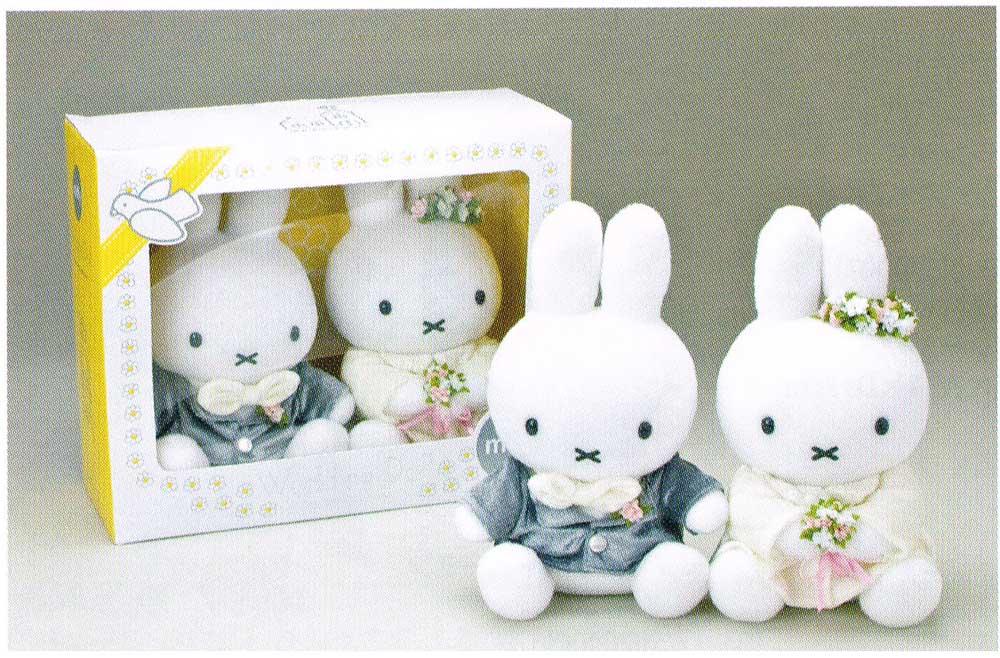ぬいぐるみ ブルーナウエディングドール 〈縫い包み 縫いぐるみ ヌイグルミ ウサギ 兎 rabbit ミッフィー miffy wedding doll set 通販〉