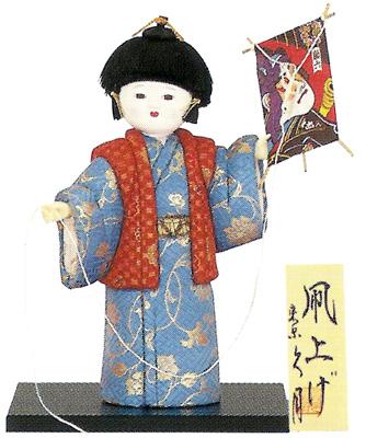 業界のトップブランド 久月作 日本人形 木目込人形 凧上げ マート Japanese doll 〈日本の伝統品 にほんにんぎょう 送料0円 木目込み人形 きめこみ 和の置物 お飾り お人形 日本のおみやげ 海外 通販〉 プレゼントにもおススメです 外国へのお土産 和人形 インテリア