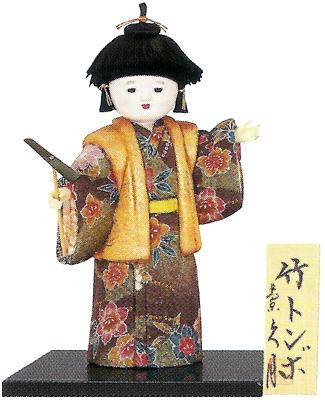 久月作 日本人形(木目込人形) 【竹トンボ】 Japanese doll