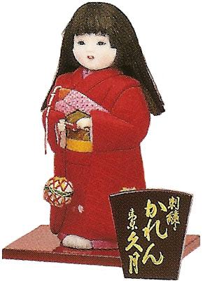 久月作 日本人形(現代木目込人形) 刺繍 【かれん まり】 Japanese doll