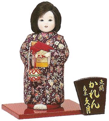 久月作 日本人形(現代木目込人形) 正絹 【かれん まり】 Japanese doll
