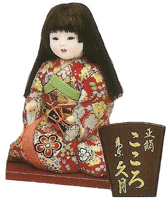 久月作 日本人形(現代木目込人形) 正絹 【こころ 鼓】 Japanese doll