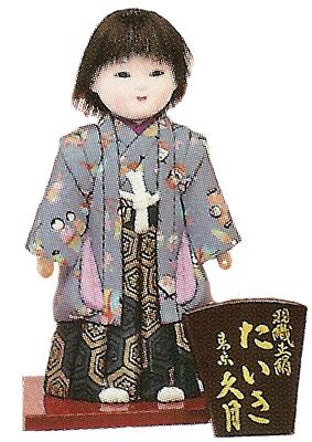 久月作 日本人形(現代木目込人形) 正絹 羽織 【たいき】 Japanese doll
