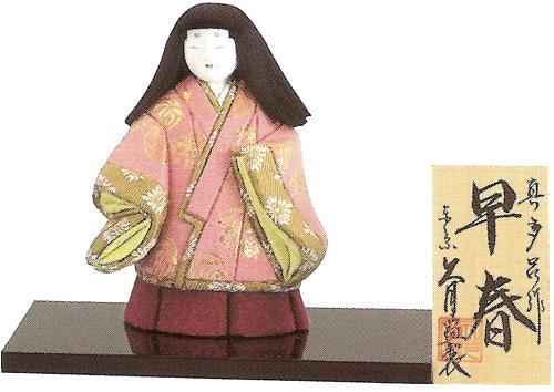 久月監製 真多呂作 日本人形(木目込人形) 【早春】 Japanese doll 〈日本の伝統品 にほんにんぎょう 木目込み人形 きめこみにんぎょう 和人形 お人形 伝統人形 和の置物・お飾り・インテリア 海外旅行・外国人への日本のおみやげ 久月日本人形〉