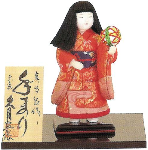 久月監製 真多呂作 日本人形(木目込人形) 【手まり】 Japanese doll 〈日本の伝統品 にほんにんぎょう 木目込み人形 きめこみにんぎょう 和人形 お人形 伝統人形 和の置物・お飾り・インテリア 海外旅行・外国人への日本のおみやげ 久月日本人形〉
