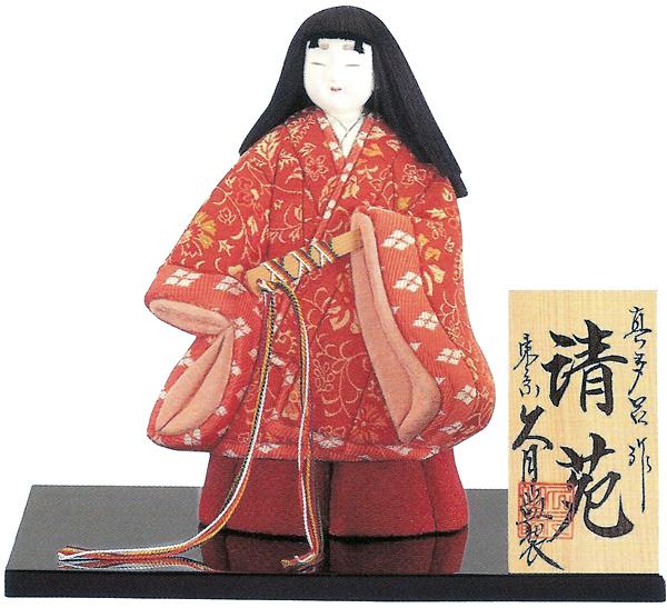 久月監製 真多呂作 日本人形(木目込人形) 【清苑】 Japanese doll 〈日本の伝統品 にほんにんぎょう 木目込み人形 和人形 お人形 和の置物・お飾り・インテリア 日本のおみやげ 海外・外国へのお土産・プレゼントにもおススメです! 通販〉