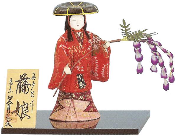 久月監製 真多呂作 日本人形(木目込人形) 【藤娘】 Japanese doll 〈日本の伝統品 にほんにんぎょう 木目込み人形 和人形 お人形 和の置物・お飾り・インテリア 日本のおみやげ 海外・外国へのお土産・プレゼントにもおススメです! 通販〉