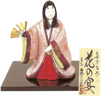 久月監製 真多呂作 日本人形(木目込人形) 【花の宴】 Japanese doll 〈日本の伝統品 にほんにんぎょう 木目込み人形 和人形 お人形 和の置物・お飾り・インテリア 日本のおみやげ 海外・外国へのお土産・プレゼントにもおススメです! 通販〉