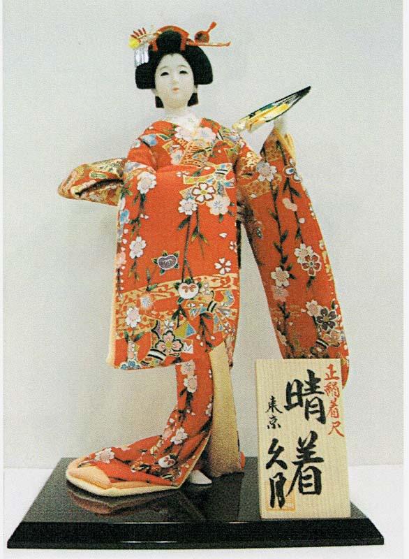 久月作 日本人形(尾山人形) 10号 正絹着尺 【晴着】 Japanese doll 〈日本の伝統品 にほんにんぎょう 和人形 お人形 和の置物・お飾り・インテリア 日本のおみやげ 海外・外国へのお土産・プレゼントにもおススメです! 通販〉