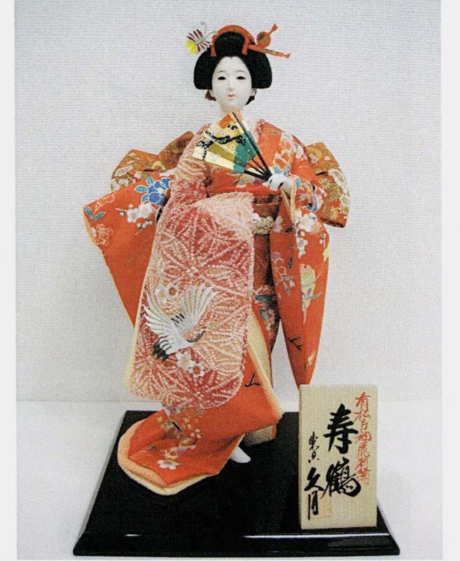 久月作 日本人形 有松鳴海絞 片袖脱刺繍 十号 尾山人形 【寿鶴】 〈Japanese doll 日本文化 伝統品 和のインテリア 和人形 おにんぎょう 外国・海外へのお土産・贈り物・プレゼント・ギフトにもおススメです!〉