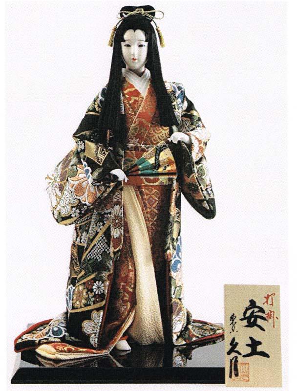 久月作 日本人形(尾山人形) 10号 打掛 【安土】 Japanese doll 〈人形の久月 日本の伝統品 にほんにんぎょう 和人形 伝統人形 お人形 和の置物・お飾り インテリア 日本文化 伝統工芸品 日本のおみやげ 海外・外国へのお土産・プレゼント〉