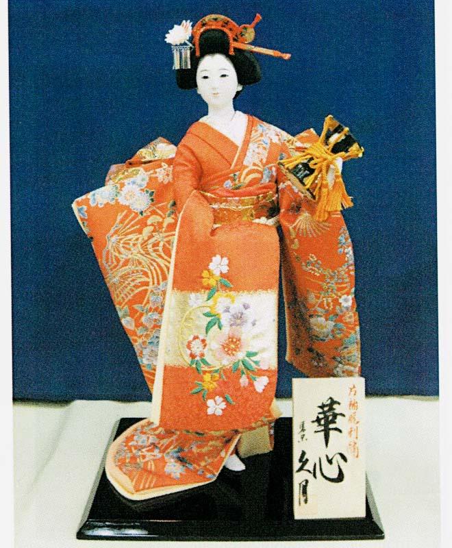 久月作 日本人形(尾山人形) 片袖脱刺繍 【華心】 Japanese doll 〈日本の伝統品 にほんにんぎょう 和人形 お人形 和の置物・お飾り・インテリア 日本のおみやげ 海外・外国へのお土産・プレゼントにもおススメです! 通販〉