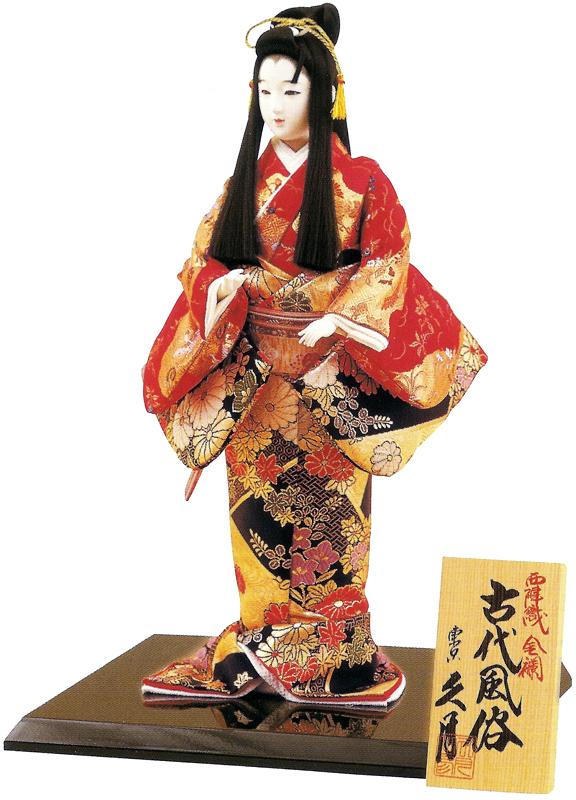 久月作 日本人形(尾山人形) 西陣織・金襴 【古代風俗】 Japanese doll 〈日本の伝統品 にほんにんぎょう 和人形 お人形 和の置物・お飾り インテリア 日本のおみやげ 海外・外国へのお土産・プレゼントにもおススメです! 通販〉