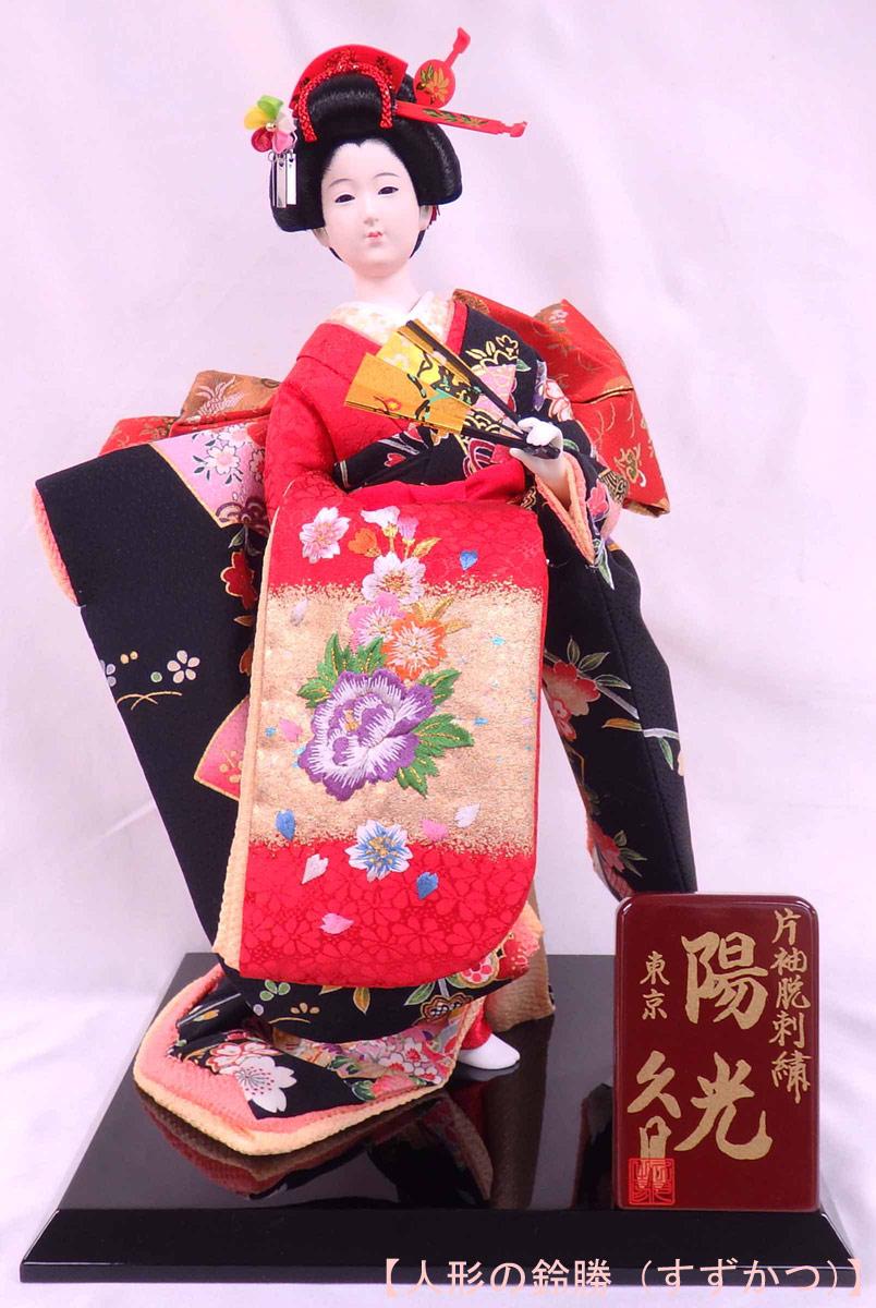 久月作 日本人形(尾山人形) 片袖脱刺繍 8号 【陽光】 Japanese doll 〈日本の伝統品 にほんにんぎょう 和人形 お人形 和の置物・お飾り・インテリア 日本のおみやげ 海外・外国へのお土産・プレゼントにもおススメです! 通販〉
