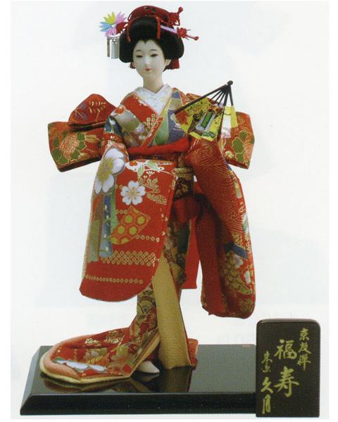 久月作 日本人形 八号京友禅 尾山人形 【福寿】 〈Japanese doll 日本文化 伝統品 和のインテリア 和人形 おにんぎょう 外国・海外へのお土産・贈り物・プレゼント・ギフトにもおススメです!〉