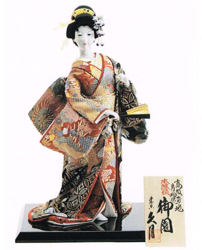 久月作 日本人形(尾山人形) 帯地片袖脱 本練頭 8号 【御園】 Japanese doll 〈日本の伝統品 にほんにんぎょう 和人形 お人形 和の置物・お飾り・インテリア 日本のおみやげ 海外・外国へのお土産・プレゼントにもおススメです! 通販〉