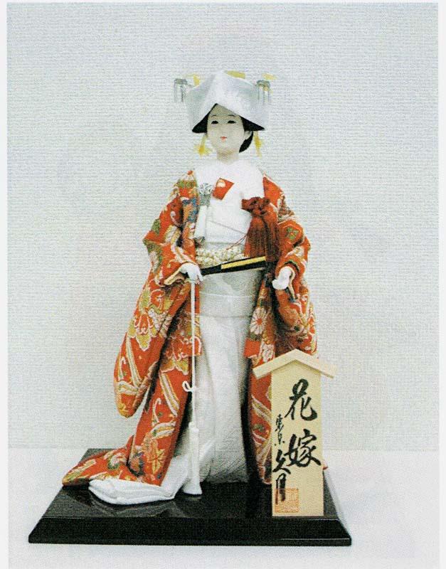 久月作 日本人形(花嫁人形) 【花嫁】(赤) Japanese bride doll 〈日本の伝統品 にほんにんぎょう 和人形 お人形 和の置物・お飾り インテリア 日本のおみやげ 海外・外国へのお土産・プレゼントにもおススメです! 通販〉