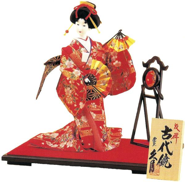 久月作 日本人形(尾山人形) 友禅 【古代鏡】 Japanese doll 〈日本の伝統品 にほんにんぎょう 和人形 お人形 和の置物・お飾り インテリア 日本のおみやげ 海外・外国へのお土産・プレゼントにもおススメです! 通販〉